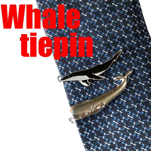 マッコウクジラ、ザトウクジラの2種類のデザインから選べます。 クジラ型ネクタイピン 【ネコポスは送料無料】