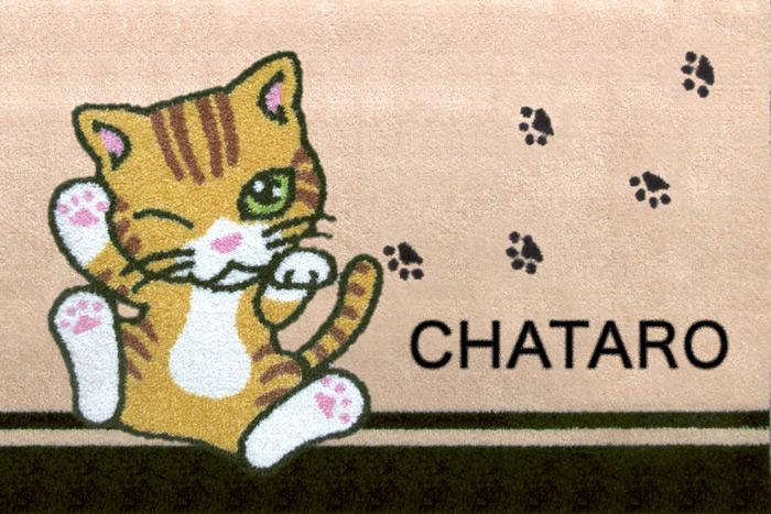 インテリア 玄関マット「いつも一緒に名入れ猫柄玄関マット」Lサイズ