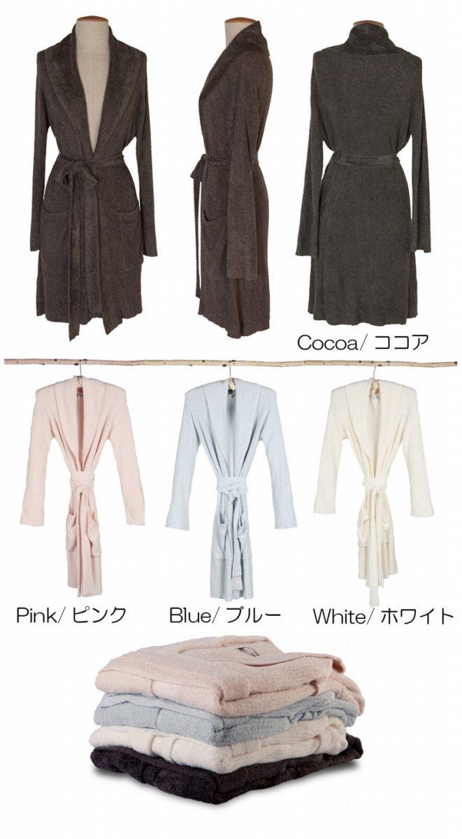 ベアフットドリームス(Barefoot Dreams)バンブーシックバスローブ/ガウン/Bamboo Chic Lite Short Ribbed Robe(4色)【正規品】【あす楽対応_関東】02P28Sep16【あす楽_土曜営業】【送料無料】