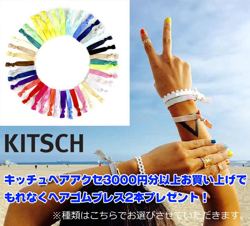 Kitsch Hair Ties / DREAM CATCHER, WONDERLAND, DAISY DARLING, I DO, SPORT / SPRING & SUMMER 2015 Yep_100