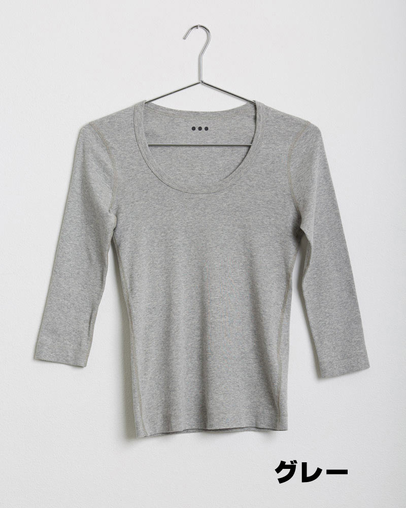 Three Dots ESSENTIAL HERITAGE KNIT SCOOP NECK TEE AA4S041W