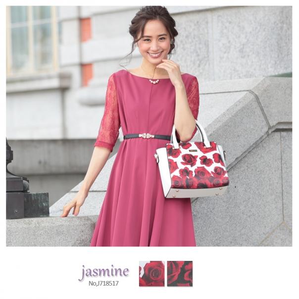 Jasmine ジャスミン 選択 メーカー直売 Artmarry アートマリー 718517 フラワープリントバッグ ブラック
