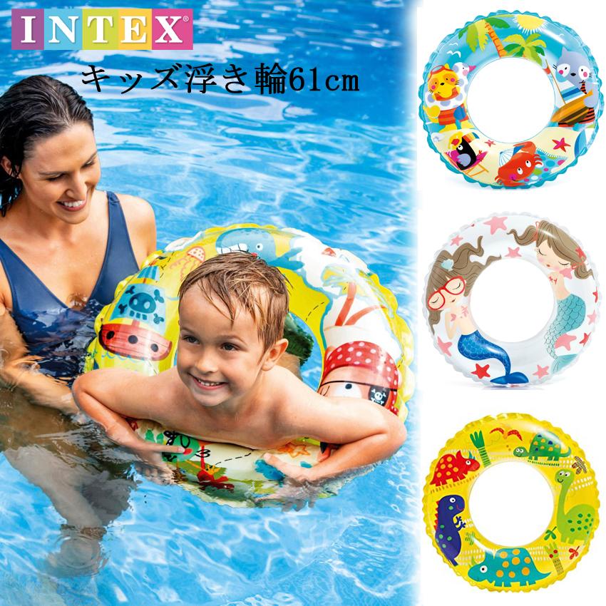 ビニール製のリング型フロート 品質保証 キッズサイズでデザインもかわいい 子供用うきわ キッズ浮き輪 サイズ 61cm 物品 intex 59242 インテックス 浮き輪 ネコポス便は送料無料