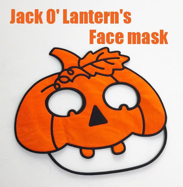 お手軽仮装に最適です ジャックオーランタン フェイスマスク ハロウィングッズキッズ メンズ レディース 超特価SALE開催 ネコポス便は送料無料 全店販売中