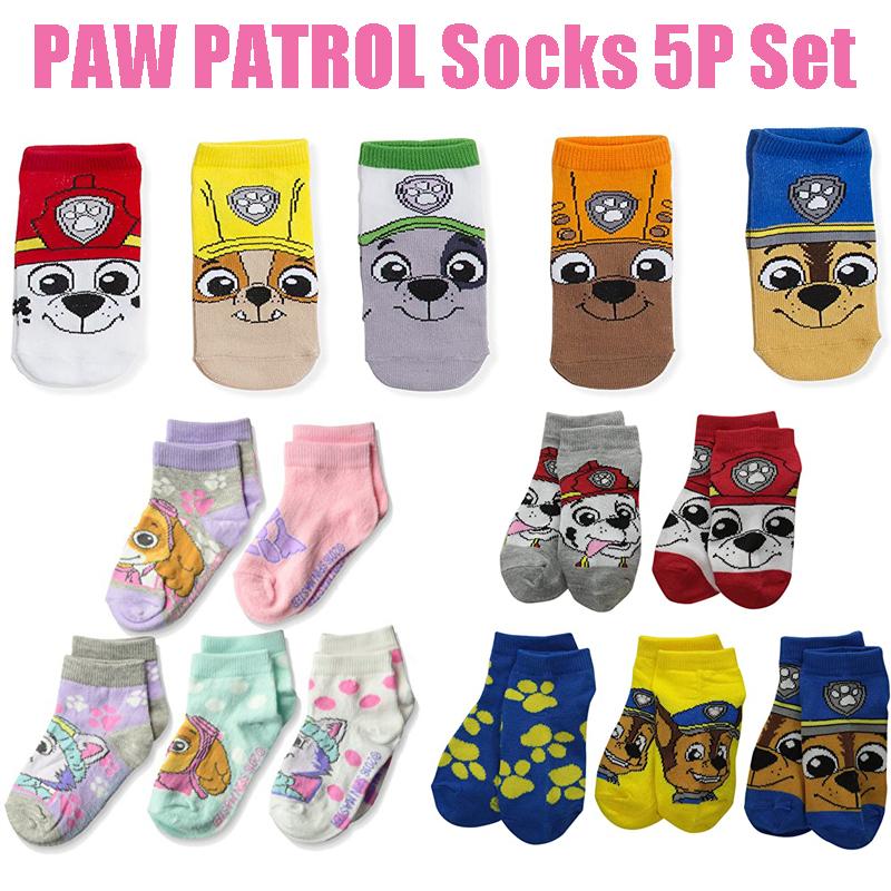 日本未発売Paw Patrolから5足セットの靴下がアメリカより入荷 パウパトロール 爆安 子供用靴下女の子男の子 キッズソックス5足セット お買い得品 ネコポスは送料無料