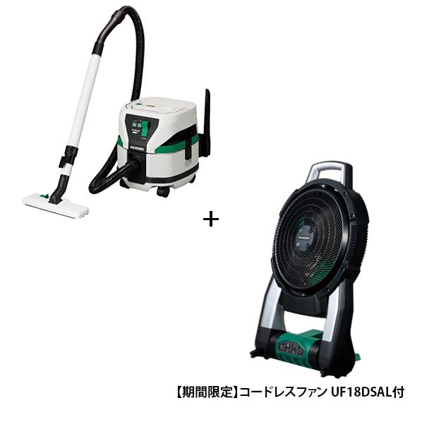 【コードレスファン付 期間限定】HiKOKI 36Vマルチボルト コードレスクリーナー RP3608DA-2WP ( RP3608DA2WP          )