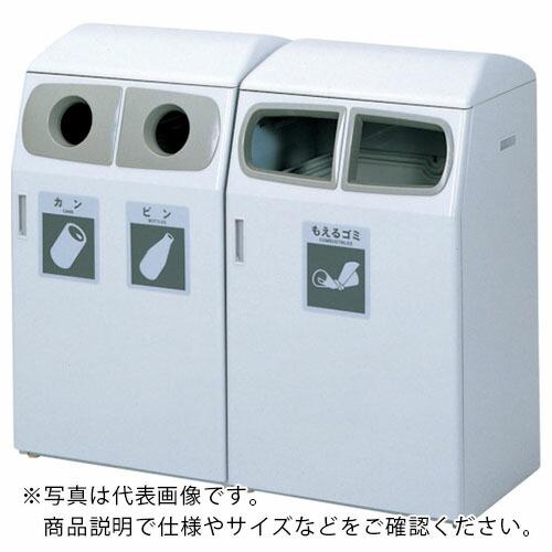 KAWAJUN サニーボックス120-CD カン・ビン ( AA662 ) 河淳(株)