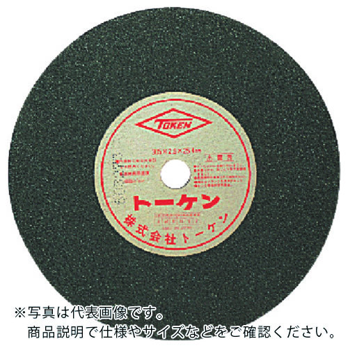 RA-455 切断砥石455mm鉄工用 トーケン (株)トーケン ) 【20枚セット】 RA455 (