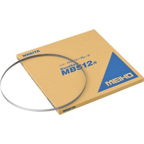 ) バンドソーブレード(5本入り) ( MBS12B11418 (株)ワキタ MBS12B11418 MEIHO