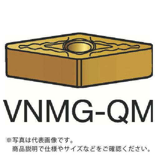 未使用 条件付送料無料 切削工具 旋削 フライス加工工具 発売モデル チップ サンドビック T-Max P 株 VNMG 10個セット H13A コロマントカンパニー 旋削用ネガ VNMG160404QM