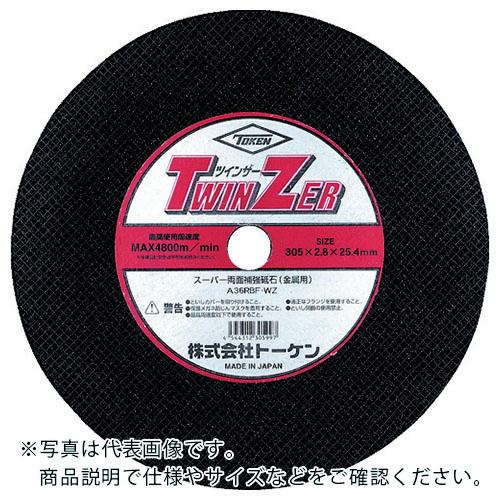 ) ( トーケン 【10枚セット】 RA405WZ 405 (株)トーケン 切断砥石ツインザー RA-405WZ