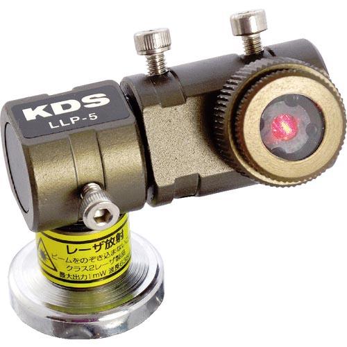 条件付送料無料 割引も実施中 生産加工用品 測定工具 マーキングレーザー KDS LLP5 ラインレーザープロジェクター5 LLP-5 新品 ムラテックKDS 株