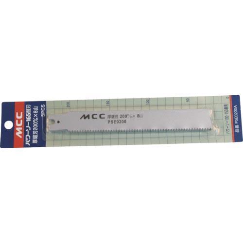 電動工具 油圧工具 レシプロソー パイプソー 用替刃 MCC MCCコーポレーション PSヨウ厚鋸刃 PSE0320A 株 320MMX8山 ついに再販開始 5%OFF 5枚入