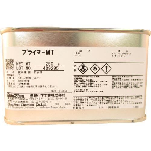 接着剤 補修剤 工業用シーリング剤 信越 プライマーMT PR-MT-250 株 おすすめ特集 PRMT250 注文後の変更キャンセル返品 信越化学工業