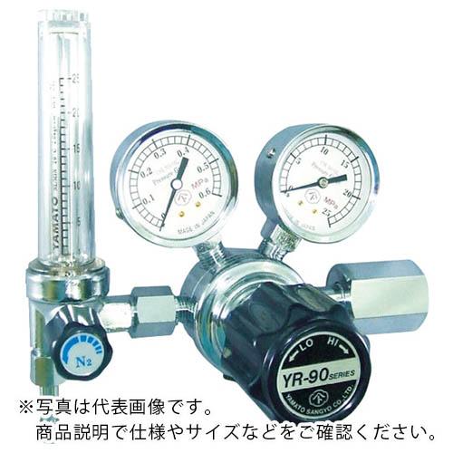 YR90FR13FS25HE2205 ヤマト産業(株) ) ヤマト 汎用小型圧力調整器 YR90FHETRC YR-90F(流量計付) (