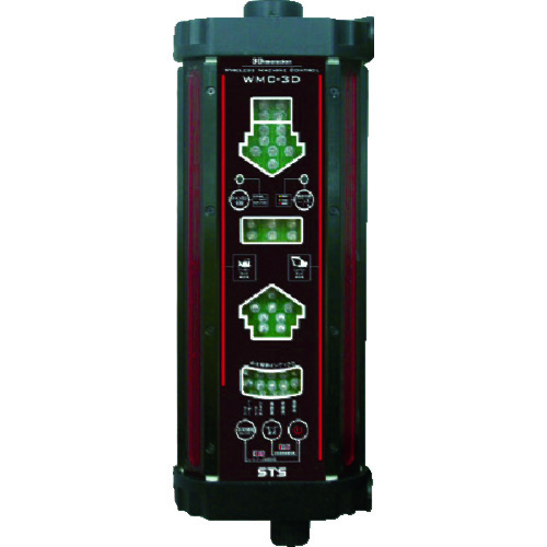 条件付送料無料 測量用品 迅速な対応で商品をお届け致します レーザー墨出器 格安激安 スーパーSALE対象商品 STS 株 WMC3D WMC-3D マシンコントロール