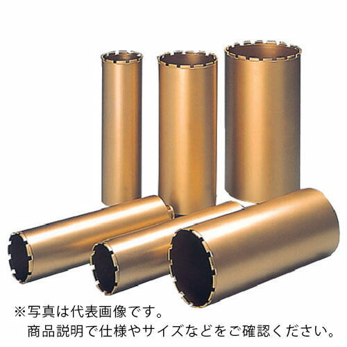 DIAMOND 一本物コアビット 27mm 6CD4292 ( 6CD4292 ) (株)IKK