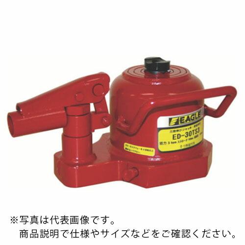 イーグル 3段伸び・レバー回転油圧ジャッキ能力3t ED-30TS-3 ( ED30TS3 ) (株)今野製作所