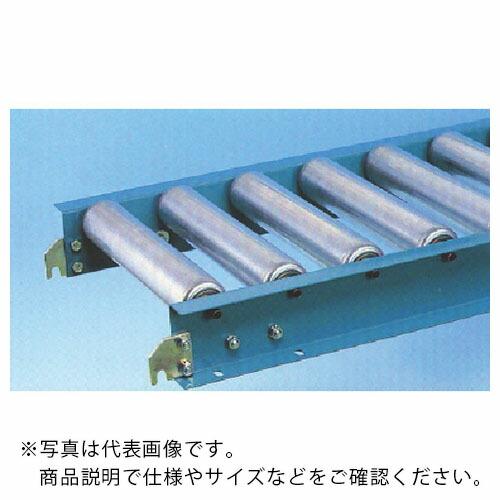 条件付送料無料 激安通販 搬送機器 コンベヤ スチールローラーコンベヤ 三鈴 静音ローラーコンベヤMS57S型Ф57.2 幅300 限定特価 MS57S-301015 P100 三鈴工機 MS57S301015 1.5M 株