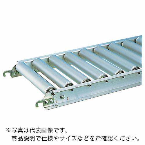 条件付送料無料 搬送機器 毎週更新 コンベヤ 上質 アルミローラーコンベヤ スーパーSALE対象商品 三鈴 アルミローラコンベヤMA45A型 幅500 三鈴工機 1M MA45A500710 MA45A-500710 径45.7×1.5T 株