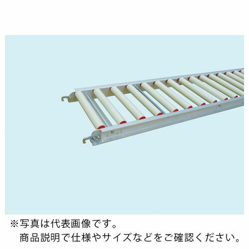 MRN38-500590 樹脂ローラコンベヤMR38型Ф38X2.6T ( カーブ90° 三鈴 幅500 ) MRN38500590 三鈴工機(株)