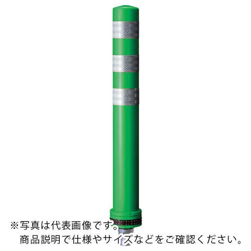 条件付送料無料 安全用品 安全ポール 積水 ポールコーン プラス PSタイプ 高さ800 本体色 優先配送 緑 反射シート白 1本脚 PC80PSGWDS PC-80PSGW-DS 株 積水樹脂 期間限定特価品