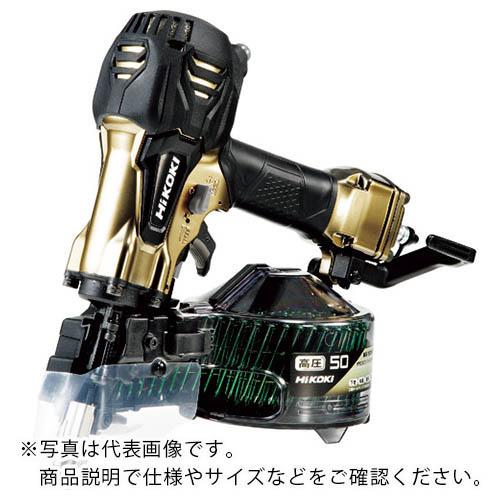 HiKOKI 高圧ロール釘打機50mmハイゴールド パワー切替なし NV50HR2-N ( NV50HR2N ) 工機ホールディングス(株) 【メーカー取寄】