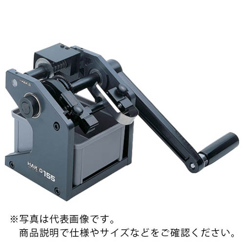 条件付送料無料 電子機器 日本メーカー新品 はんだ用品 爆売りセール開催中 ステーション型はんだこて 白光 メーカー取寄 ハッコー155 1551 株 155-1