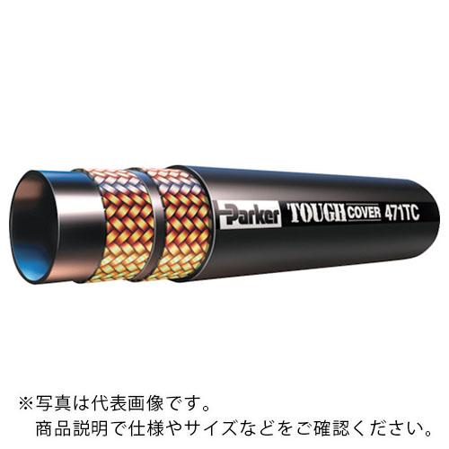 F387TCFUFU0808082710CM Parker パーカー・ハネフィン日本(株) グローバルコアホース ) F387TCFUFU080808-2710CM (