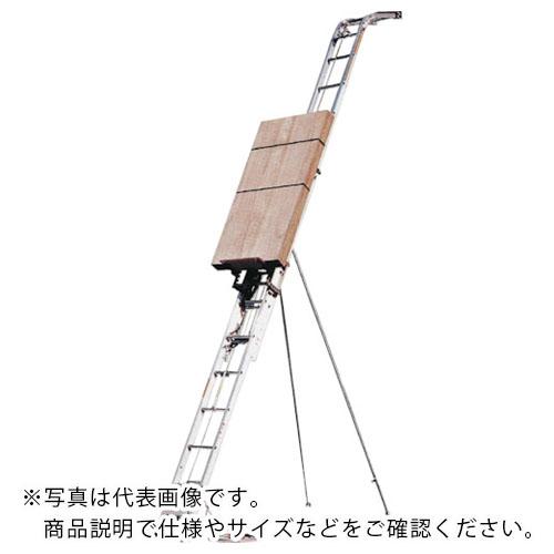【公式ショップ】 ハセガワ マイティースライダー 4.80~3.20m(JS型荷台付き) BS-480FX ( BS480FX ) 長谷川工業(株) 【メーカー取寄】, ダイトウシ 04344505