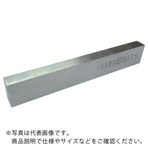 切削工具 旋削 フライス加工工具 AL完売しました 完成バイト 値引き 三和 JIS3形 三和製作所 SMH-3.5X12X250 メーカー取寄 SMH3.5X12X250 3.5×12×250 株
