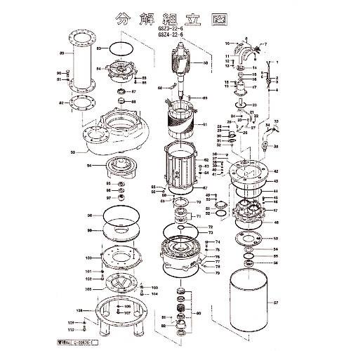 工事 照明用品 ポンプ エンジンポンプ ツルミ 回転子 メーカー取寄 801055000639 OUTLET SALE 株 卸直営 鶴見製作所 801-05500063-9