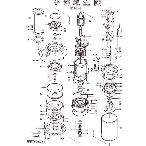 工事 照明用品 新作多数 ポンプ エンジンポンプ ツルミ 回転子 メーカー取寄 801055001939 株 情熱セール 鶴見製作所 801-05500193-9