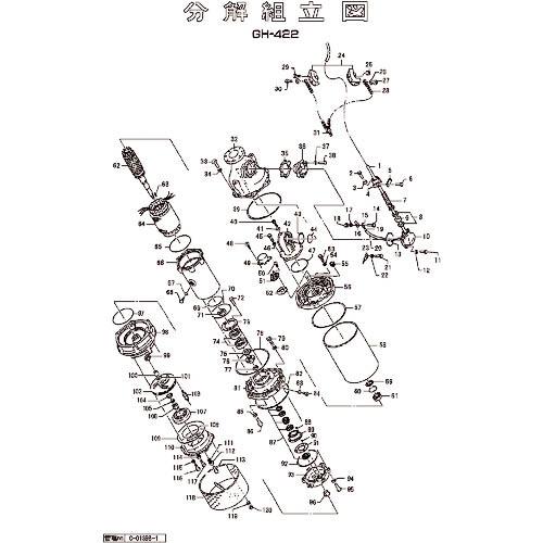 工事 照明用品 ポンプ チープ エンジンポンプ ツルミ 回転子 株 801055459119 2020モデル メーカー取寄 鶴見製作所 801-05545911-9