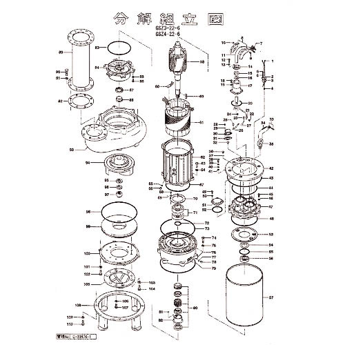 工事 照明用品 ポンプ お買得 エンジンポンプ ツルミ 回転子 メーカー取寄 801-05500145-9 株 人気激安 鶴見製作所 801055001459