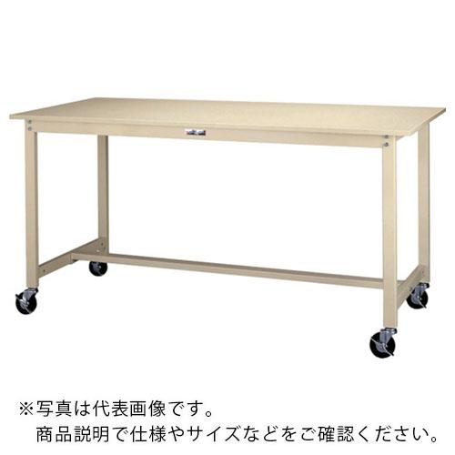 ヤマテック ワークテーブル300シリーズ 移動式 W1500×D900×H900 SWSHC-1590-II ( SWSHC1590II ) 山金工業(株) 【メーカー取寄】