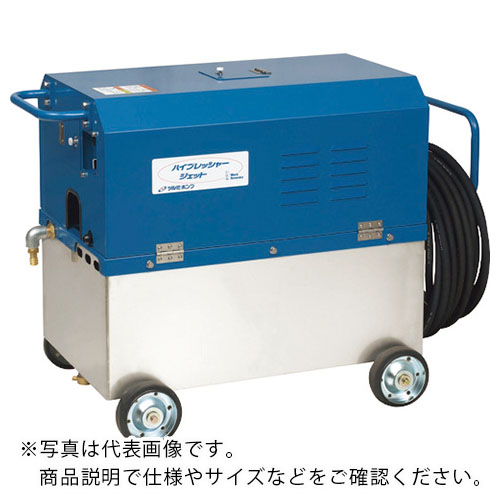 【在庫一掃】 ツルミ 高圧洗浄機 ) モータ駆動式(タンク付きタイプ) 31.6L/min 4.9MPa HPJ-37NWX7 60HZ ( HPJ-37NWX7 HPJ37NWX760HZ 60HZ ) (株)鶴見製作所【メーカー取寄】, ジャパンブリッジ:8bb706e1 --- hafnerhickswedding.net