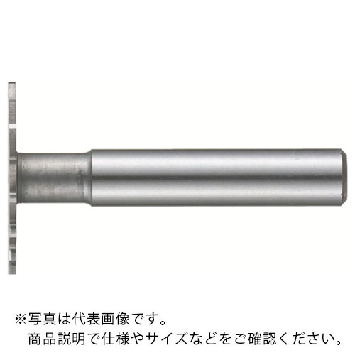 条件付送料無料 オープニング 大放出セール 切削工具 旋削 フライス加工工具 カッター 切削 FKD キーシートカッター35×2.6 KC35X2.6 割引 KC-35X2.6 フクダ精工 メーカー取寄 株