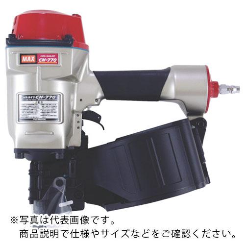 【即日発送】 MAX 常圧釘打機 ) 45~70mm CN770 CN-770 ( CN770 ) マックス(株)【メーカー取寄】, 伊東市:052d4398 --- sap-latam.com