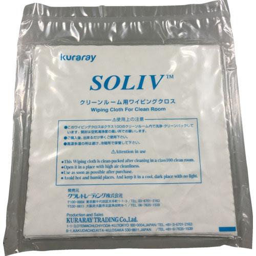 【条件付送料無料】 研究管理用品 理化学・クリーンルーム用品 クリーンルーム用ウエス クラレ クリーンルーム用ワイパー ソリブ 240mm×240mm(1Cs(箱)=100枚入) SOLIV-2424 ( SOLIV2424 ) クラレトレーディング(株)