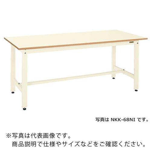 ナイキ 作業台 NKK-70NI ( NKK70NI ) (株)ナイキ 【メーカー取寄】