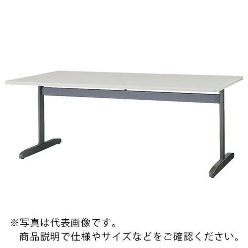 ナイキ 会議用テーブル KHEH0990-AWH ( KHEH0990AWH ) (株)ナイキ 【メーカー取寄】