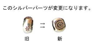 Infinite success blessed heaven Zhuhai power stone bracelets / dragon eye heaven Pearl Karen silver heaven Pearl King luck.