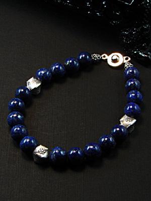 Lapis lazuli Karen gray power stone bracelet