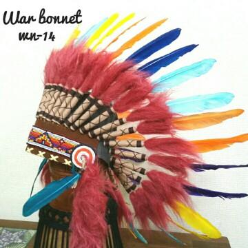 ウォーボンネット 羽根かんむり wn-14 ハロウィン レッドレインボー ネイティブ インディアン 帽子・コスプレ 羽根飾り パーティー