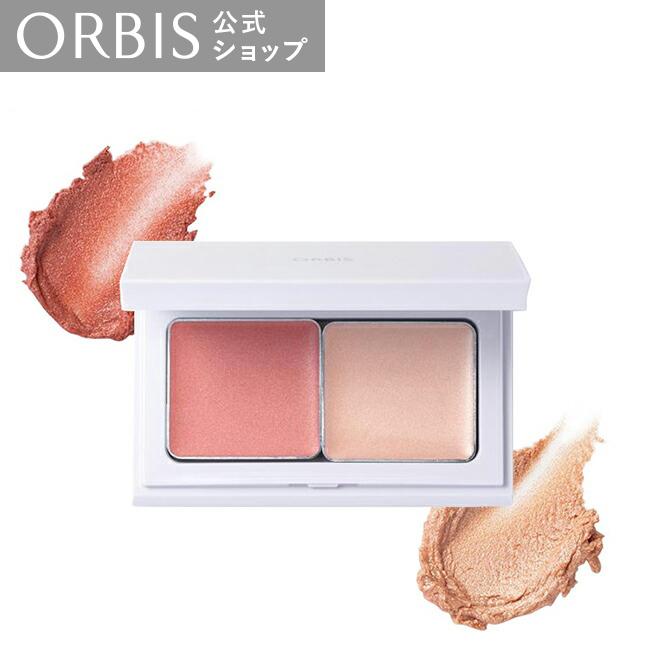 2色のパールのみずみずしいツヤ チークベース ハイライト オルビス グロウスキンコンパクト ツヤ 激安格安割引情報満載 ORBIS パール 血色 立体感 公式 ショッピング