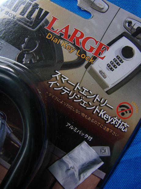 衝浪鎖頭鍵存物櫃EXTRA/特別衝浪運動員安全BOX LARGE