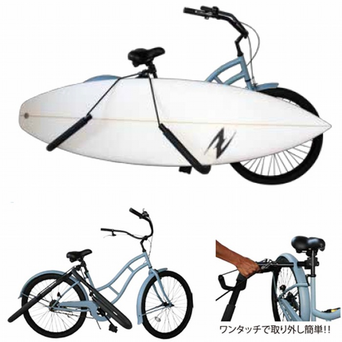 自転車用サーフボードキャリア EXTRA/エクストラ エアロサーフキャリア3カラー 【送料無料】