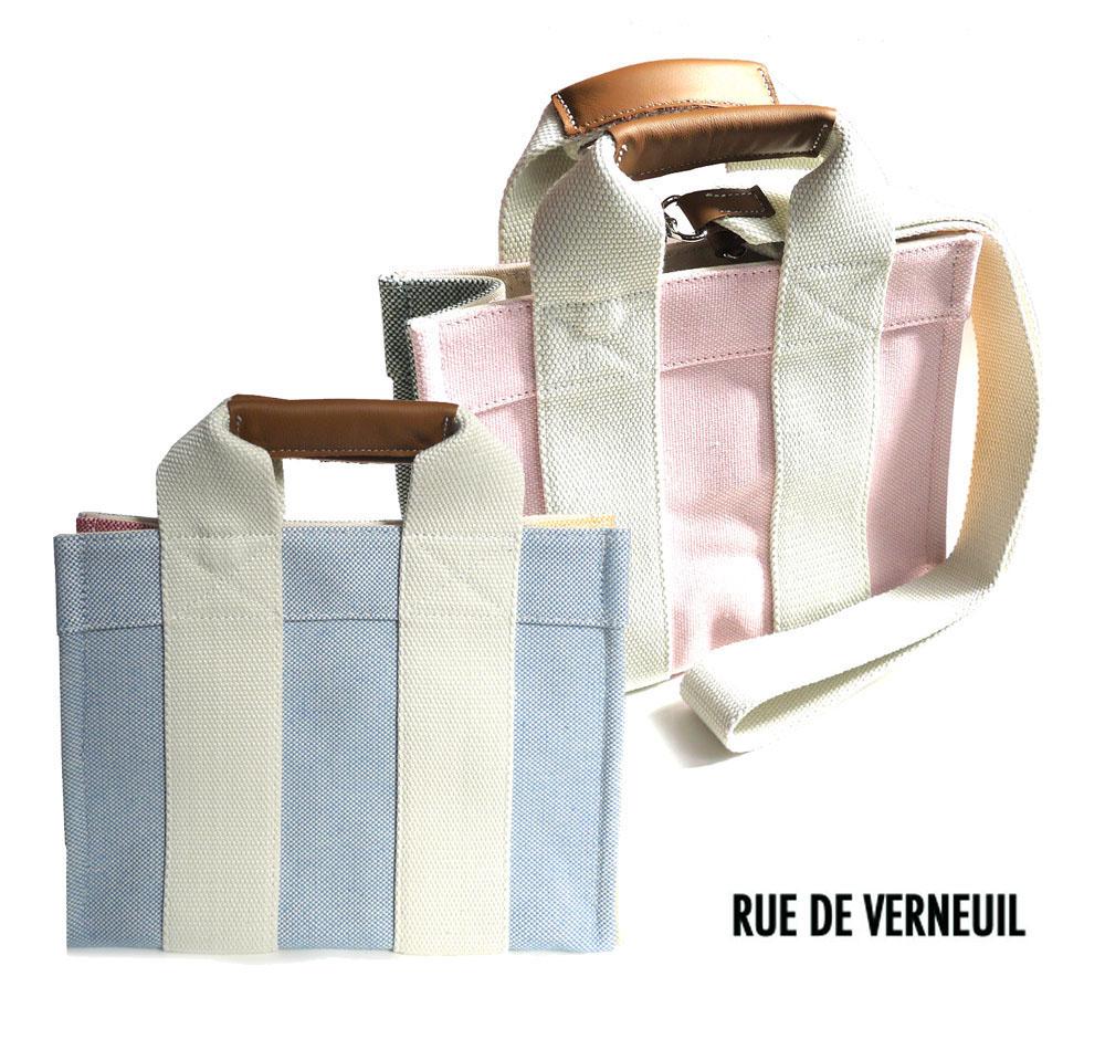 Rue De Verneuil(リュ ドゥ ヴェルヌイユ)2Wayミニトートバッグ/BabyTote/OXFORD PATCHWORK/ピンク、ブルー【あす楽対応_関東】