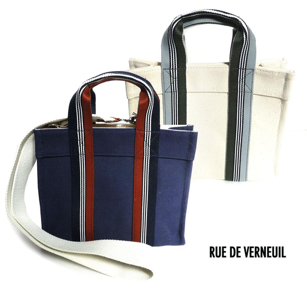 Rue De Verneuil(リュ ドゥ ヴェルヌイユ)2Wayミニトートバッグ/BabyTote/STRIPED STRAP/ネイビー、ナチュラル【あす楽対応_関東】